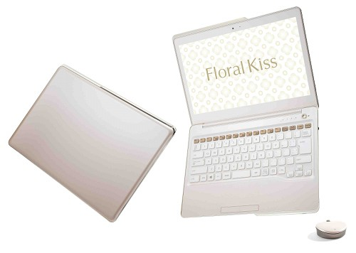 Floral Kiss computer{{}}